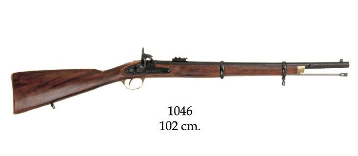 denix-p-60-rifle--made-by-enfield